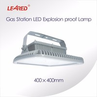 Factory supply unique design 400×400mm explosion proof LED gas station light/Lamp