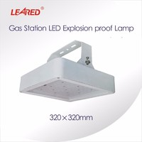Industrial 320×320mm explosion proof led gas station light/ lamp supplier
