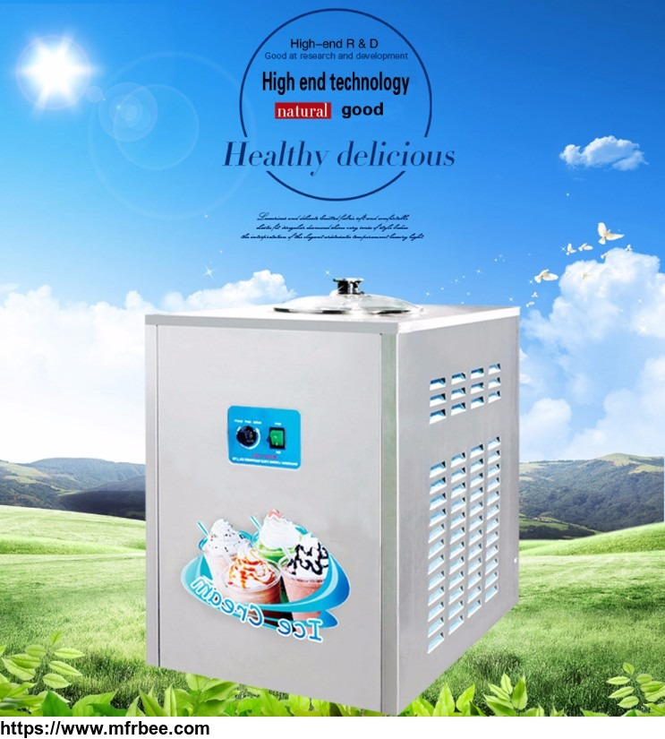 Hot hard ice cream machine,electric ice cream maker machine with many flavor