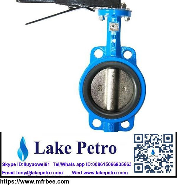 butterfly_valve_wafer_type_16bar_the_best_quality
