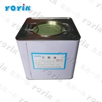 YOYIK Room temperature Heat conduction insulating box potting adhesive DECJ0912