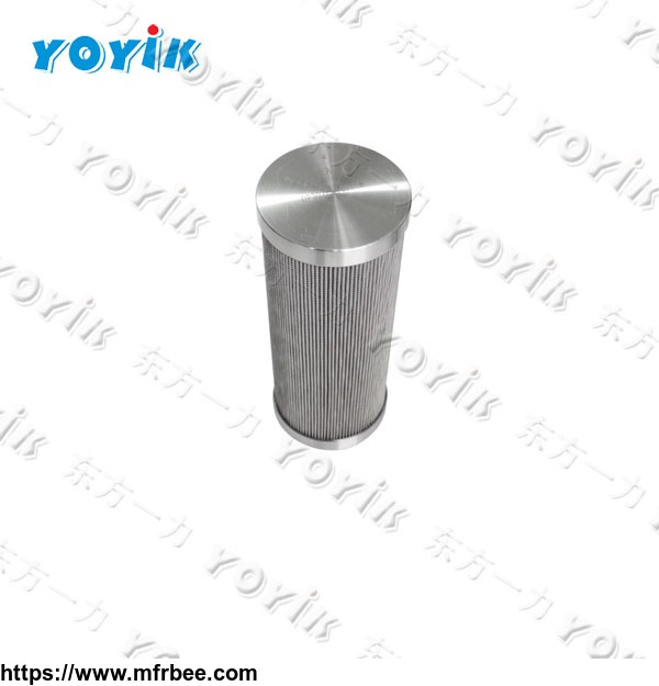 Yoyik Actuator flushing filter DP301EA01V/-F