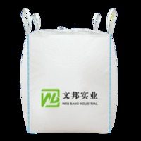 bulk bag,packaging bags
