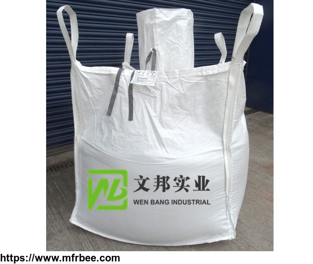 pp_woven_bag_packaging_bags