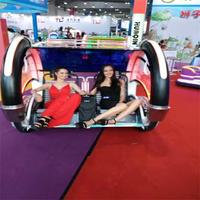 Amusement park 360 Degrees Rotating Kids Rocking Swing Balance Leswing Le bar Happy Car