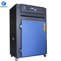 Precision Hot Air Oven 300 Degree Heating Drying Test Equipment Machine