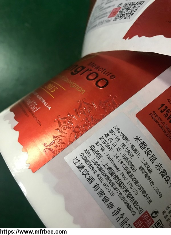 Wine label printing|trademark label|food stickers