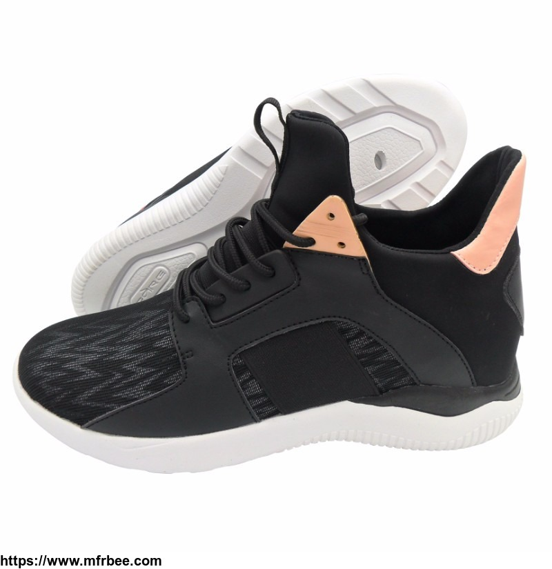 high_cut_athletic_shoe_car_71145_brand_care_