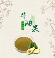 Avocado Fruit Powder extract