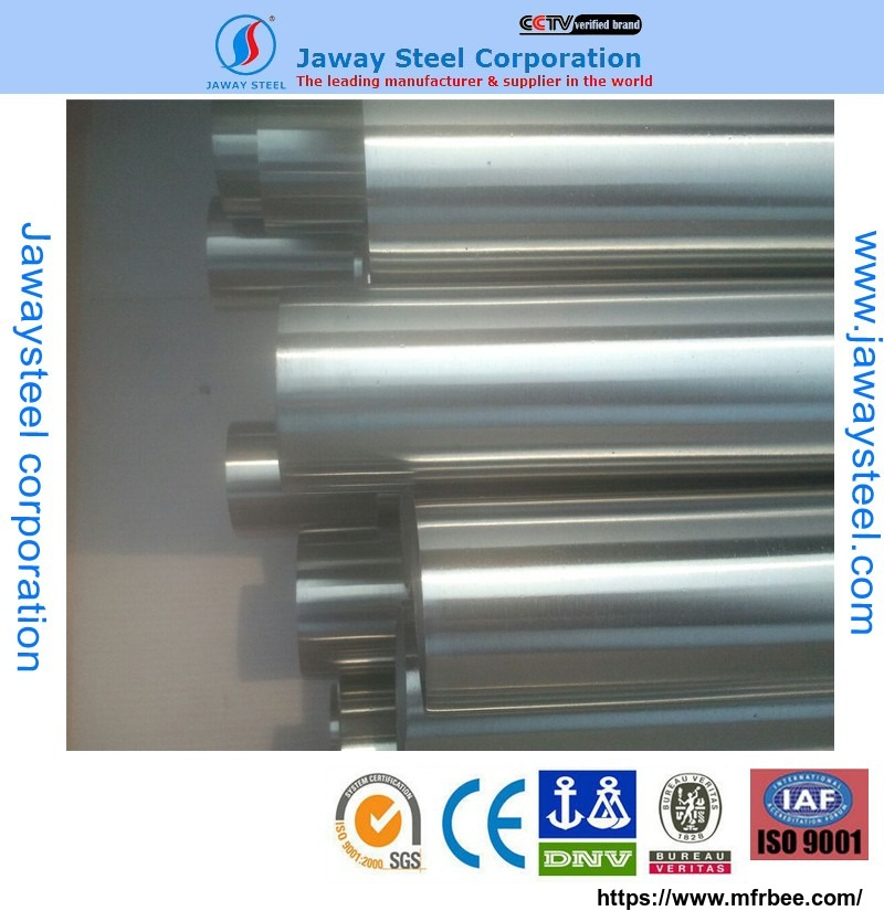 20mm_diameter_seamless_stainless_steel_pipe_aisi_904