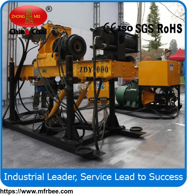 ZDY-1250 Mining Tunnel Drilling Machine