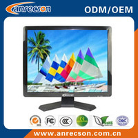 12.1 inch CCTV monitor with speaker
