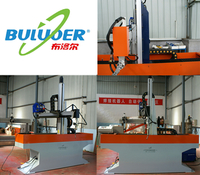 Cartesian coordinate robot welding robot price for sale ---Buluoer