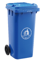 Plastic dustbin(120L), trash bin, garbage bin,ash bin, trash can, garbage can