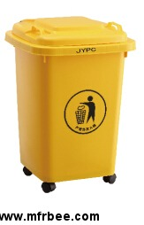 plastic_dustbin_50l_trash_bin_garbage_bin_ash_bin_trash_can_garbage_can