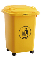 Plastic dustbin(50L), trash bin, garbage bin,ash bin, trash can, garbage can