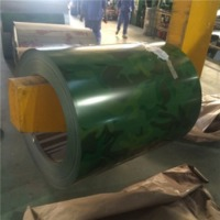 color coated steel coil Camouflage PPGI