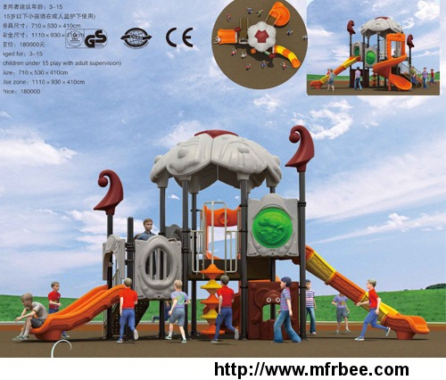 outdoor_playsets