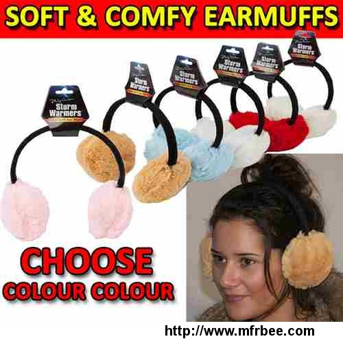 earcaps_ear_cover