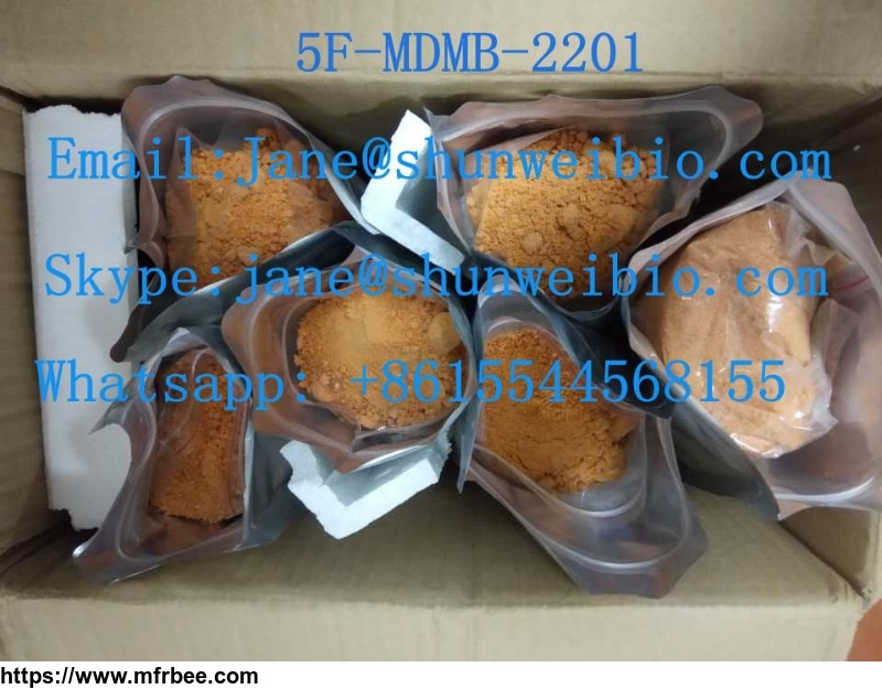 China Supply Brown Powder 5F-MDMB-2201
