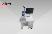 China factory price metal fiber laser marking machine