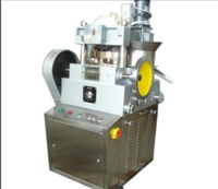 ZPW-25B sets tablet press machine for making seasoning cubes