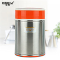Professional stainless steel 1.6L and 2.0L Portable heat preservation barrel