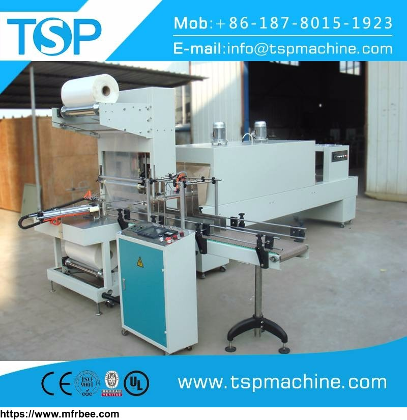 automatic_shrink_wrap_machine_plastic_packing_equipment_for_beverage_production_line