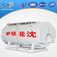 oil fired steam boiler WNS Horizontal Internal-combustion Oil-fired Steam Boiler