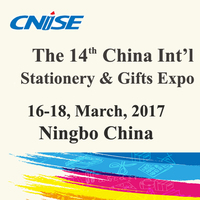 The 14th China International Stationery & Gifts Exposition