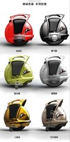 more images of 2015 latest portable gyro unicycle as one wheel scooter