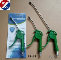 plastic air dust blow gun