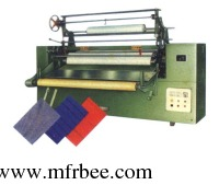 ZJ-217 Multifunction Fabric Pleating Machine