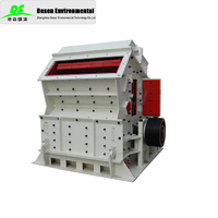 CHINA MANUFACTURE IMPACT CRUSHER USED IN GRANITE STONE CRUSHING LINE