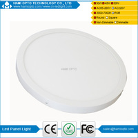 more images of 40w CE& RoHS approval round surface mounted led panel light nice shape