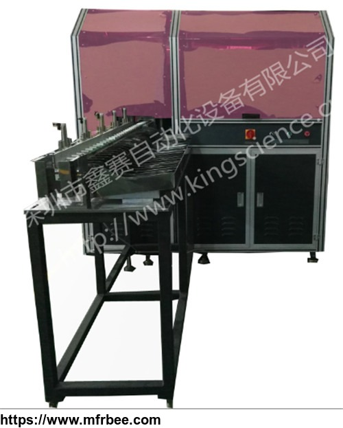 china_high_quality_hot_sale_full_automatic_servo_card_sorting_puching_machine_supplier