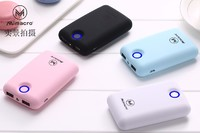 MIMACRO rubber oil anti-slip feel with LED lamp 7800MAH dual-port USB Android Apple Huawei charging  power bank