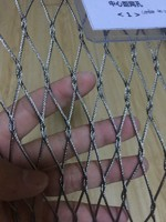 AISI 304 stainless steel woven rope mesh