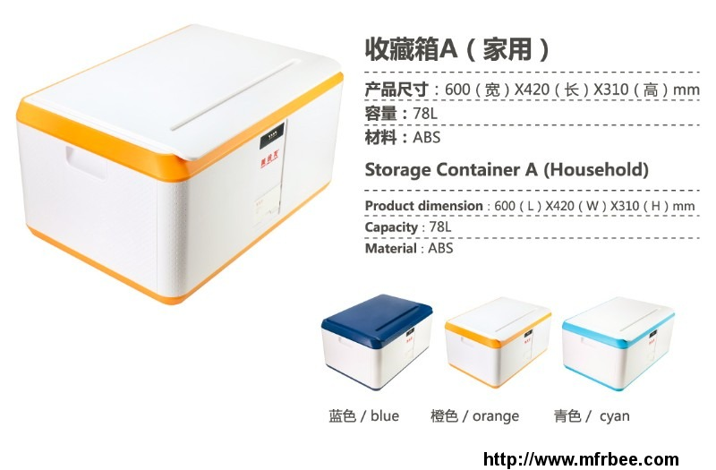 storage_container_fd_lsb_a_