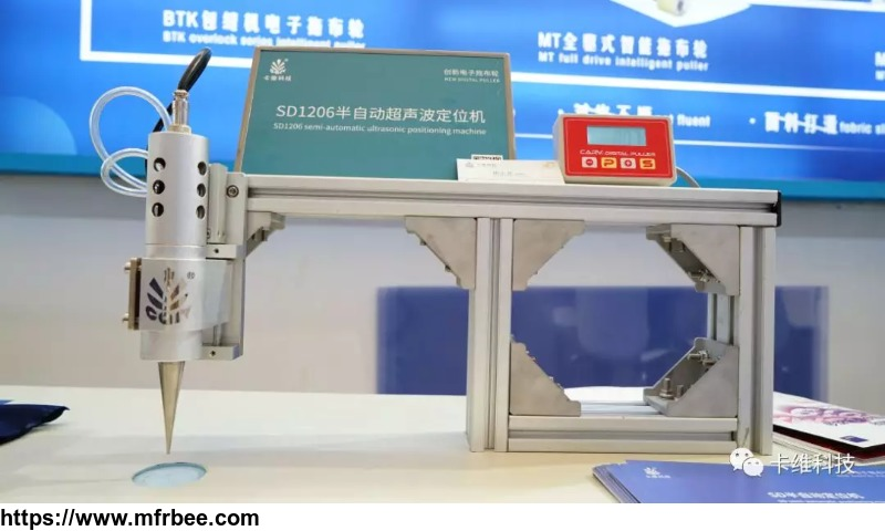 carv_sd_semi_automatic_positioning_machine_with_lcd_display_button_screen