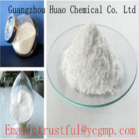 more images of Clobetasol Propionate  CAS NO.: 25122-46-7