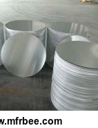 1050_aluminium_circle_for_cookware