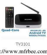 quad_core_android_tv_tv3101