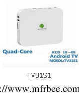 quad_core_android_tv_tv31s1