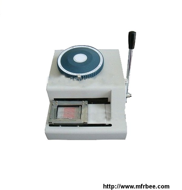 embossing_machine_for_pvc_card