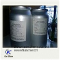more images of Neostigmine methyl sulfate CAS RN 51-60-5