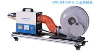 HWIR450F-6  Air duct type electric heating machine  A machine that blows hot air