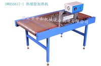 Shrinkage equipment for heat shrinkable casing  Heat shrinkage tube heating equipment