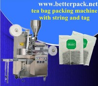 BT-11 Labeled tea bags packing machine