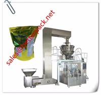 Automatic bag given doypack packing machine filling sealing equipment